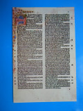 HOPCT  15005 F  GALATI /BIBLIOTECA V A URECHIA -ANGELUS DE CLAVASIO-NECIRCULATA, Printata