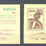 RUANDA EUROPA colite nestampilate - Timbre straine, An: 1967, Sarbatori