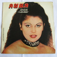 VINIL L.P. AURA URZICEANU ALBUMUL ONCE I LOVED, ELECTRECORD 1981 - Muzica Jazz