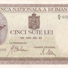 ROMANIA 500 lei 22 iulie 1941 - filigran orizontal XF+++!!! - Bancnota romaneasca