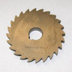 Freza disc cu dinti drepti diametrul 73 mm(272)