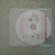 WWE Smack Down vs RAW 2009 - Promo Disc - PS3 - Jocuri PS3, Sporturi, 12+, Multiplayer