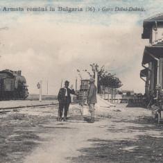 MILITARA, 1913 - ARMATA ROMANA IN BULGARIA, GARA DOLNI-DUBNIC, TREN - Carte postala tematica, Necirculata, Printata