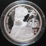 BNR 10 LEI 2009 ARGINT PETRU ARON - Moneda Romania