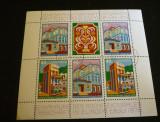 BULGARIA 1978 – ARHITECTURA MODERNA, bloc stampilat G622