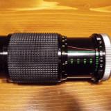 obiectiv foto AUTO PROMURA made in Japan