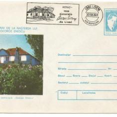 (No2) plic omagial- 100 de ani de la nasterea lui G Enescu, An: 1981