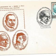 (No2) plic omagial- EXPOZITIA MOLDOMAX 84-Barbu Delavrancea, An: 1988