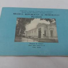 PLIANT MUZEUL REPUBLICAN AL PETROLULUI PLOIEȘTI/ 1980
