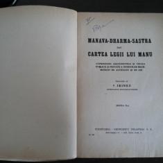 MANAVA-DHARMA-SASTRA * Cartea Legii lui Manu - editura Cugetarea, 1944, 300 p. - Carti Hinduism