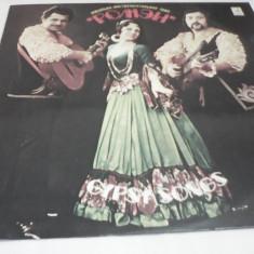 DISC VINIL ROMANY GYPSY SONGS VOCAL SI INSTRUMENTAL DISC APROAPE NOU - Muzica Lautareasca
