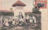COSTUME POPULARE , CURTEA DE ARGES ,  TCV, CLASICA CIRC.1905 , ED. GHEORGHE MITU, Circulata, Printata