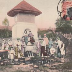 COSTUME POPULARE, CURTEA DE ARGES, TCV, CLASICA CIRC.1905, ED. GHEORGHE MITU - Carte postala tematica, Circulata, Printata
