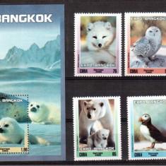 CUBA 2003, Fauna, serie completa neuzata, MNH - Timbre straine, Nestampilat