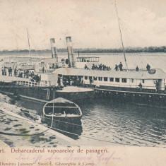 BRAILA PORT DEBARCADERUL VAPOARELOR DE PASAGERI CIRC. 1917 POSTA GERMANA - Carte Postala Muntenia 1904-1918, Circulata, Printata