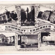 Carte postala circulata 1961 de la Chisinau la Targu Jiu, Fotografie