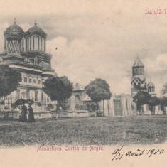 CURTEA DE ARGES MANASTIREA, SALUTARI DIN ROMANIA, CLASICA, CIRC.AUG.''900 - Carte Postala Muntenia pana la 1904, Circulata, Printata