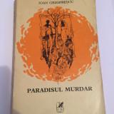 Paradisul murdar - Ioan Grigorescu