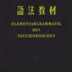 Martin Piasek - Elementargrammatik Des Neuchinesischen - 575816 - Carte Literatura Germana