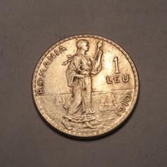 1 leu 1910 AUNC - Moneda Romania