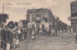 SILISTRA , STRADA DIN CENTRU , DOBROGEA