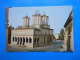 HOPCT 17943  BUCURESTI CATEDRALA PATRIARHALA /CONSTRUITA IN 1658 -NECIRCULATA