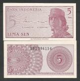INDONESIA INDONEZIA  5 SEN 1964  UNC  [2]  P-91r ,  Serie X- RARA  , necirculata
