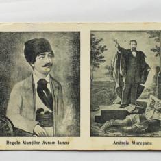 AVRAM IANCU-ANDREI MURESANU-CARTE POSTALA ANII 30, Necirculata, Printata