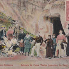 SLANIC PRAHOVA . INTRARE IN OCNA VECHE (MUNTELE DE SARE), CIRCULATA FEB.''921 - Carte Postala Muntenia dupa 1918, Printata