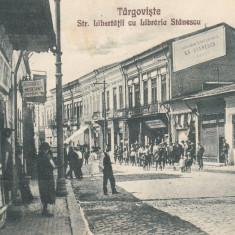 TARGOVISTE, STR. LIBERTATII CU LIBRARIA UNIVERSALA GH.STANESCU, CIRC.SEP.''928 - Carte Postala Muntenia dupa 1918, Circulata, Printata