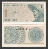 INDONESIA INDONEZIA  1 SEN 1964  UNC  [2]  P-90r ,  Serie X- RARA  , necirculata