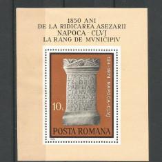 Colita-Romania- 1974 LP 843, 1850 ani orasul Cluj-Napoca - Timbre Romania, Nestampilat