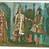 @carte postala(ilustrata)-STEFAN cel MARE -Sala tronului-reconstituire - Carte Postala Moldova dupa 1918, Necirculata, Printata