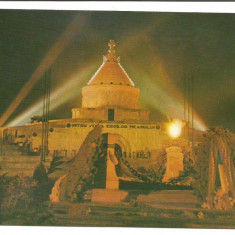 @carte postala(cod 2759/81)-MARASESTI-Mausoleul eroilor - Carte Postala Moldova dupa 1918, Necirculata, Printata