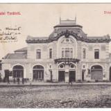 Romania, Torda, Turda, carte post. circulata 1911: Restaurant, animat - Carte Postala Transilvania 1904-1918, Fotografie