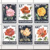 BULGARIA 1985, Flora, serie neuzată, MNH, Nestampilat