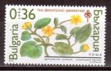 BULGARIA 2003, Flora, serie neuzată, MNH, Nestampilat