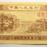 1 fen 1953 China - bancnota asia