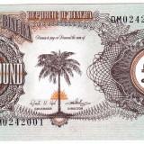 Bancnota Biafra 1 ONE POUND  UNC