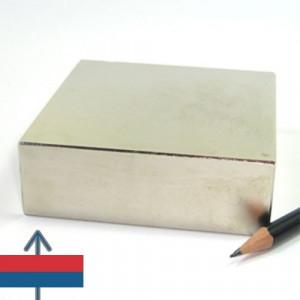 Cel mai puternic magnet -270 kg Forta - 90x90x30 mm- Neodim Bloc separator