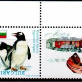 BULGARIA 2012, Fauna, serie neuzată, MNH, Nestampilat