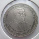 Mauritius 1 rupee 1990, Africa, Cupru-Nichel