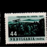 BULGARIA 1957, Ziua padurii, Fauna, serie neuzată, MNH, Nestampilat