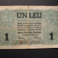 1 leu 1917 Banca Generala Romana (BGR) D71 - Bancnota romaneasca