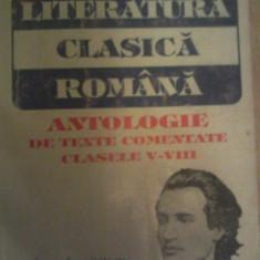 Mihaela Cojocaru- Antologie de texte comentate cl.V-VIII