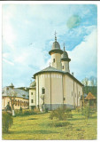 @carte postala(ilustrata) -NEAMT-Manastirea Varatec, Circulata, Printata