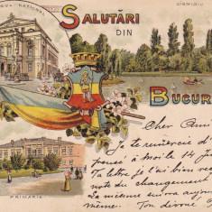 SALUTARI DIN BUCURESTI TEATRUL NATIONAL, PRIMARIA, CISMIGIU, LITOGRAFIE 1896 - Carte Postala Muntenia pana la 1904, Circulata, Printata
