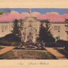 IASI, MOLDOVA, SCOALA MILITARA, CIRCULATA 1914 - Carte Postala Moldova 1904-1918, Tip: Printata