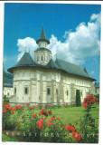 @carte postala(ilustrata) -Manastirea Putna, Circulata, Printata