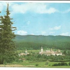 @carte postala(ilustrata) -NEAMT-Manastirea-vedere, Circulata, Printata
